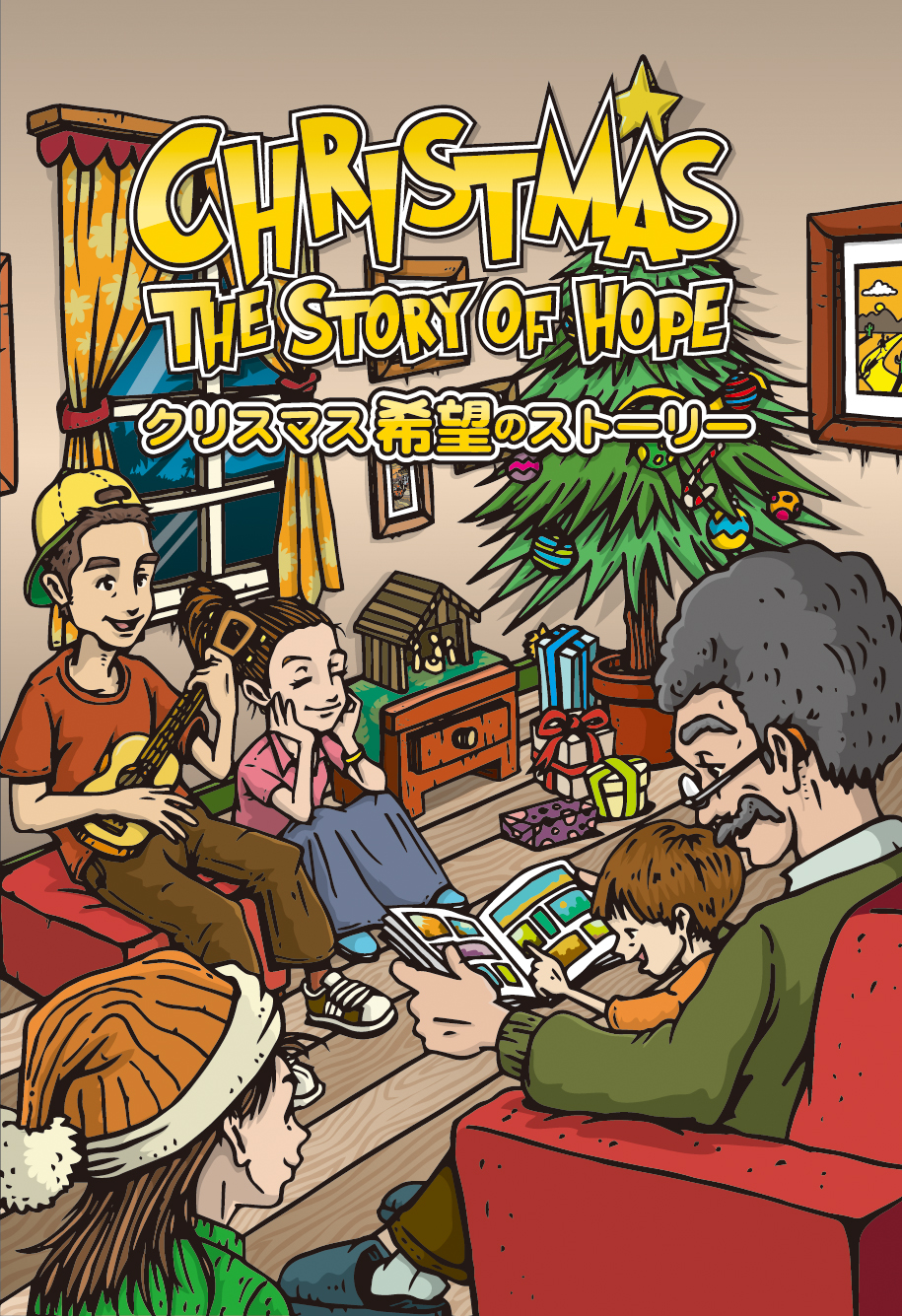 Christmas The Story of Hope